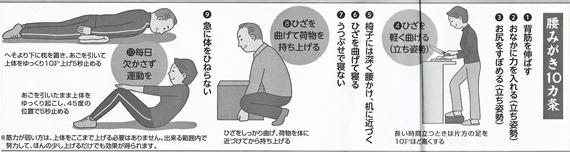 CCF20110915_00000