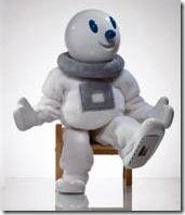 人間型ロボット「たいぞう」の写真