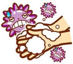 4-インフル手洗い_645号